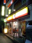 ロッテリア八王子店(店舗外観)