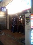 上島珈琲店京都河原町店(店舗外観)