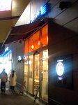 BLENZ Coffee川崎ラゾーナプラザ店(店舗外観)